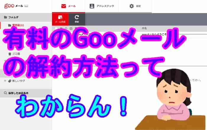 goo-top
