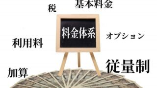 tsuushinhi-top
