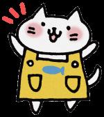 エプロン猫